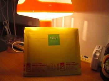 500円でフォトブックが作れるiPhoneアプリ「TOLOT」郵送も届いたよ!