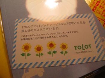 Tolot 7796