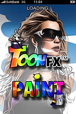 「ToonPAINT」写真をアメコミ風イラストに加工するiPhoneアプリ