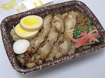 torimeshi_4205.JPG
