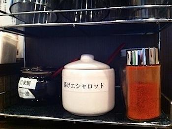 torisoba_002305.jpg