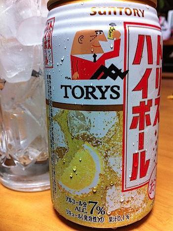 「トリスハイボール缶」ピート感あって美味し