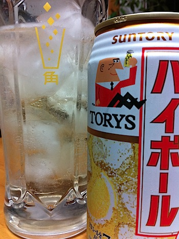 torys_highball_3379.JPG