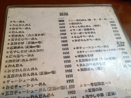 Toseiro 9161