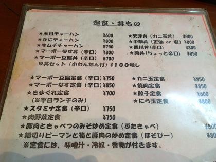 Toseiro 9163
