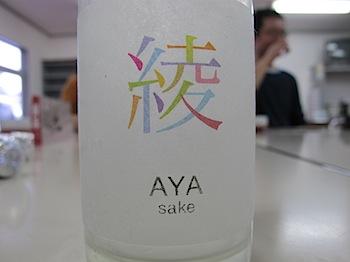 toshimaya_2853.JPG