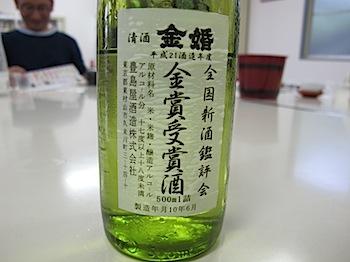 toshimaya_2882.JPG