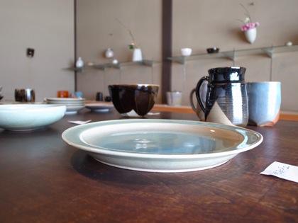 Toyama 1330