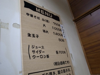 Toyamablack 0011247