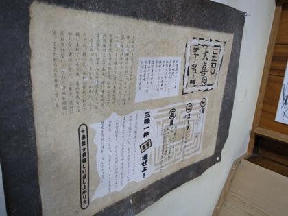 Toyamablack 0011248