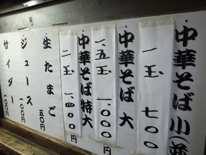 Toyamablack 0011249