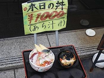 tsukiji_sushi_0499.JPG