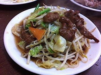 tsurukame_002300.jpg