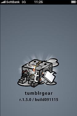「tumblr gear」でまたtumblrが楽しくなってきた!