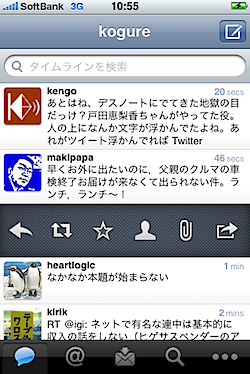 tw_for_iphone_056233.PNG