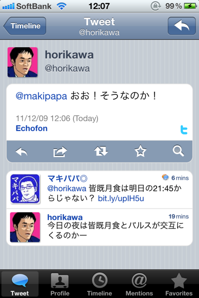 Tweet logix 8263