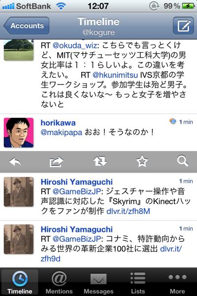 Tweet logix 8264