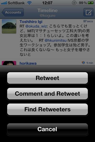 Tweet logix 8265