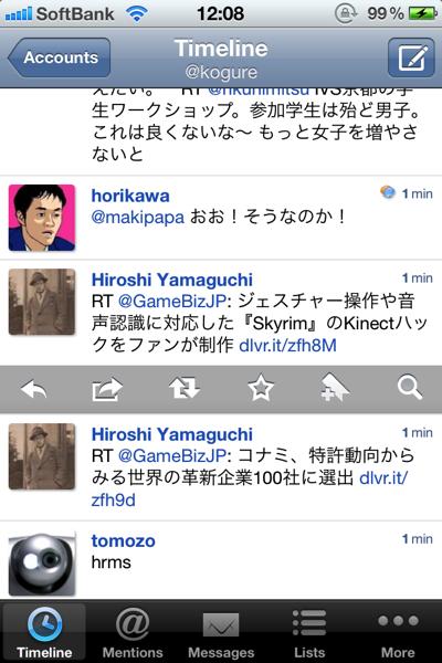 Tweet logix 8266