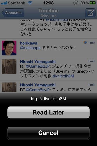 Tweet logix 8267