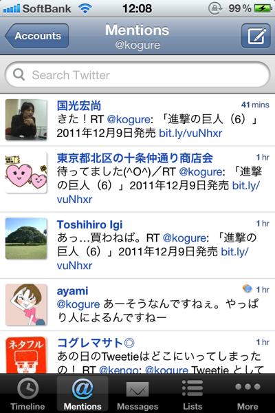 Tweet logix 8269