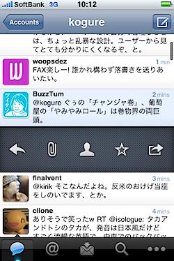 tweetie2_10_65.PNG