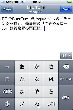 tweetie2_10_68.PNG