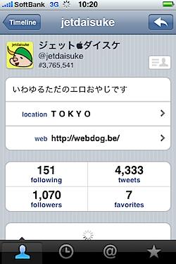 tweetie2_10_79.PNG