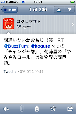 tweetie2_10_80.PNG