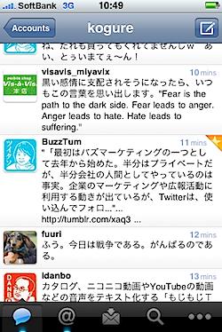 tweetie2_10_84.PNG