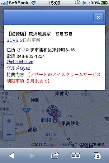 twibonsai_5965.PNG