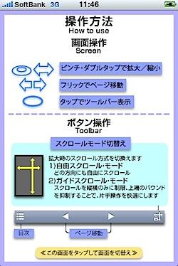 twibook_app_11_snapshot-1257389379.jpg