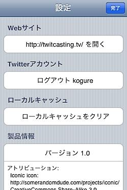 twit_casting_02980.PNG