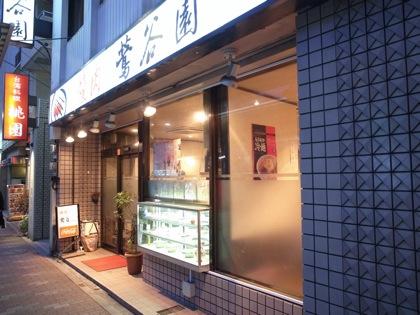 「焼肉鶯谷園(上野)」超絶美味のタレ焼肉には大ライスが必需品!