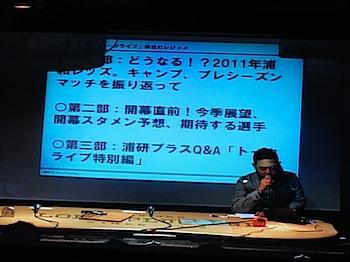 urakenplus_4376.JPG