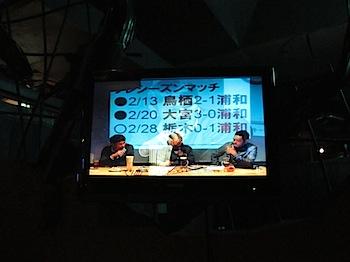 urakenplus_4392.JPG