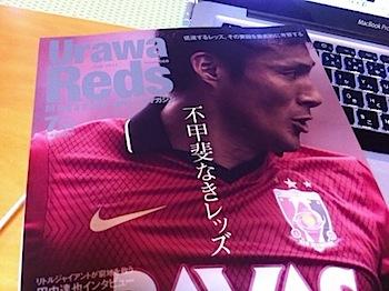 urawa_reds_magazine_002368.jpg