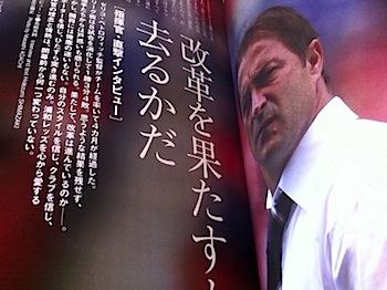 urawa_reds_magazine_002369.jpg