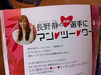 urawa_reds_magazine_002370.jpg