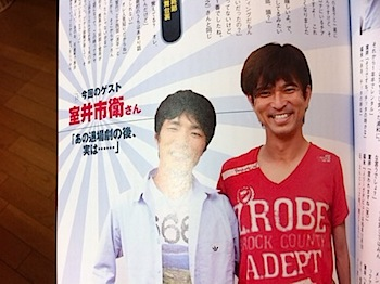urawa_reds_magazine_002371.jpg