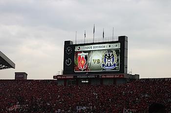 Jリーグ第12節 浦和レッズ v.s. ガンバ大阪[2009]