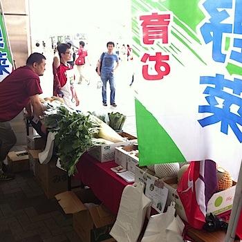 urawareds_yasai_6343.JPG