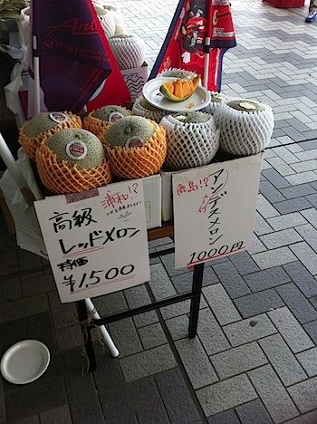 【茨城野菜】浦和美園駅前の野菜販売が無事に終了