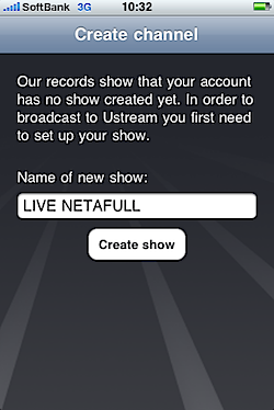 ustream_iphone_120729.PNG