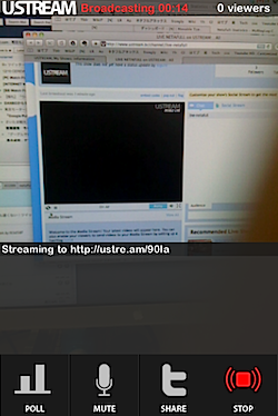 ustream_iphone_120731.PNG