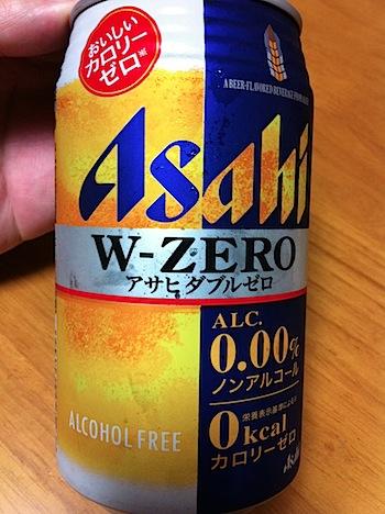 ノンアルコールビール「アサヒ ダブルゼロ」を飲んでみた