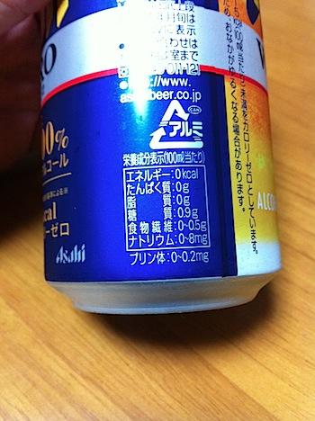 w_zero_3307.JPG