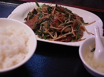 上海料理「王龍(ワンロン)」でレバニラ定食(浦和)