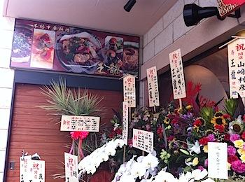 wangrong_3416.JPG