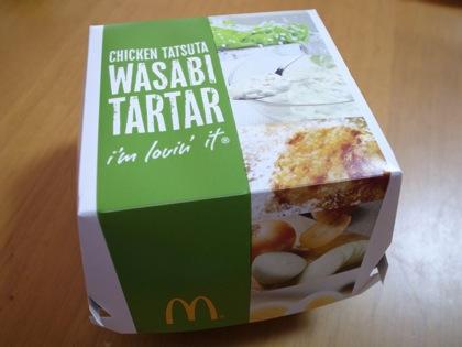 Wasabi tartar 12960